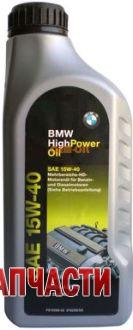 Оригинальное масло BMW High Power Oil 15W-40 1л