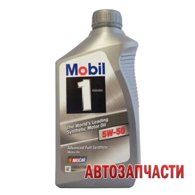 Mobil 1 5W-50 Advanced Full Synthetic