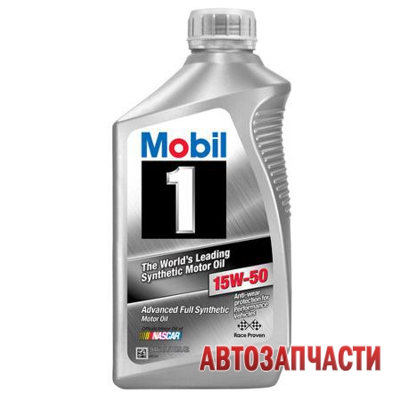 Mobil 1 15W-50 Advanced Full Synthetic