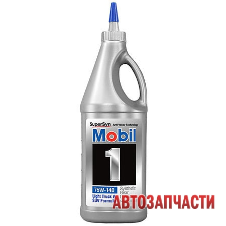 Mobil 1 75W-140 GL-5 LS Fully Synthetic